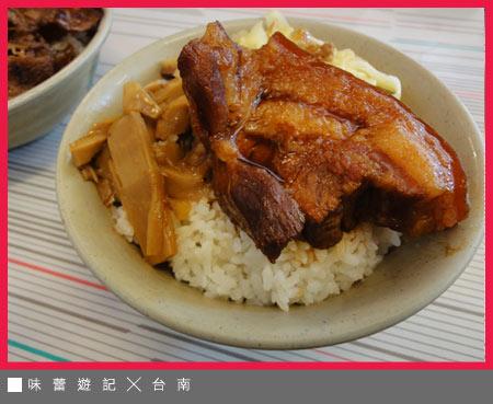 燒肉飯03.jpg