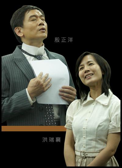 渭水春風04.jpg