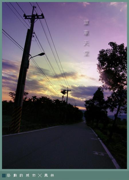 單車天堂01.jpg