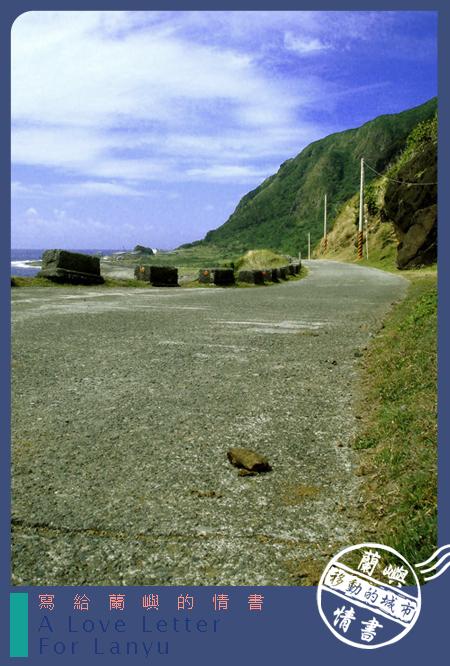 蘭嶼情書-未完成1.jpg