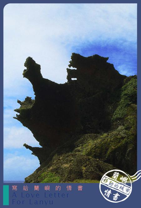 蘭嶼情書-未完成4.jpg