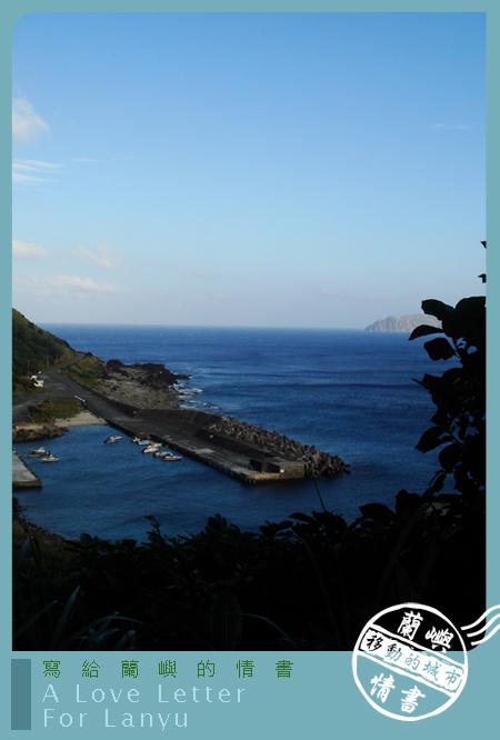 蘭嶼情書-跳躍5.jpg
