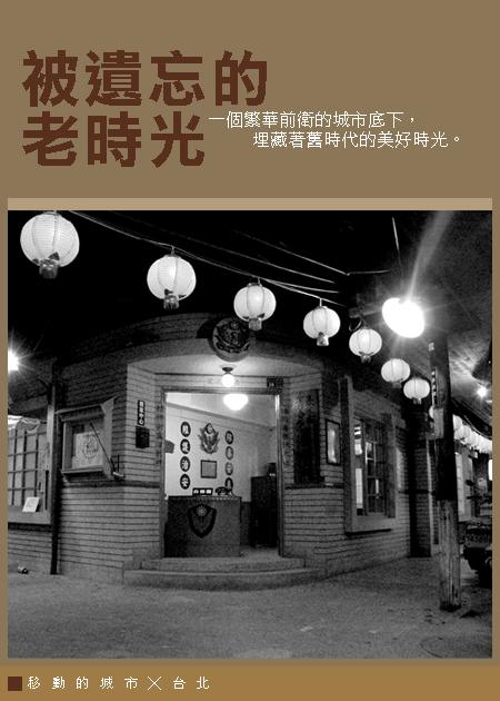 臺灣故事館1.jpg