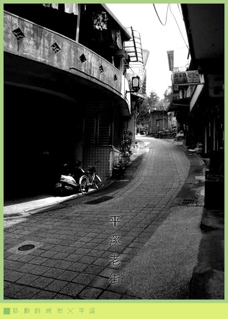 平溪3.jpg