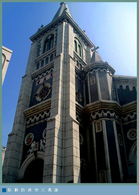 玫瑰聖母堂2.jpg