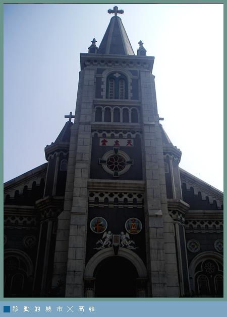 玫瑰聖母堂4.jpg