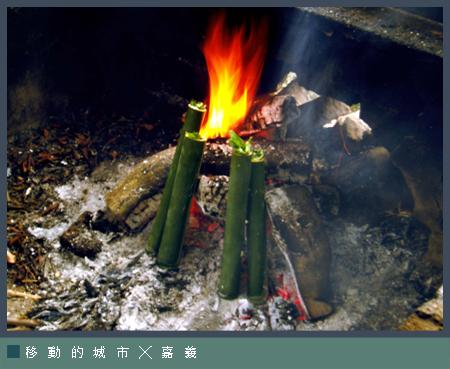 竹筒原香2.jpg