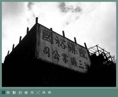 廢墟2.jpg