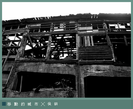 廢墟5.jpg
