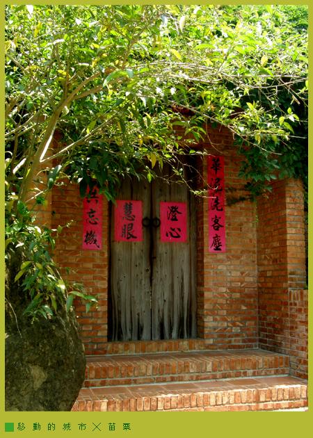 華陶窯18.jpg