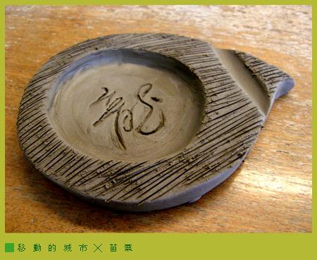華陶窯23.jpg