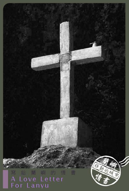 蘭嶼情書-惡靈之窩2.jpg