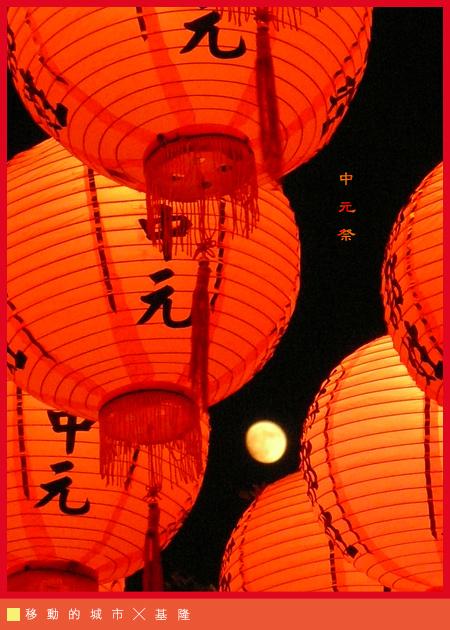 中元祭01.jpg
