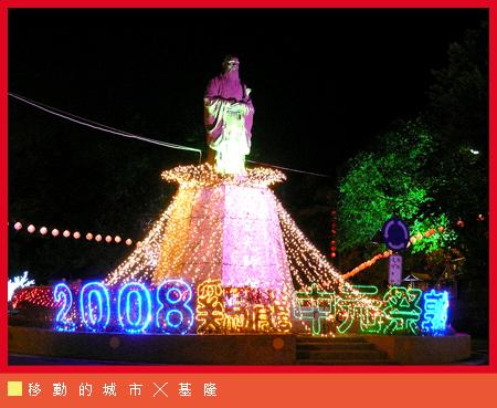 中元祭07.jpg