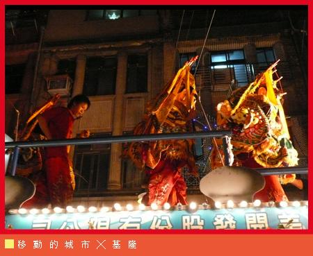 中元祭08.jpg