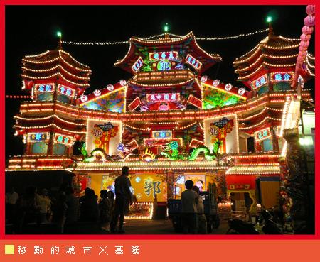 中元祭09.jpg