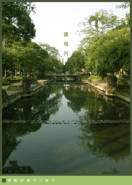 護城河01.jpg