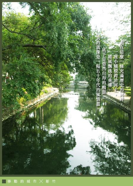護城河02.jpg