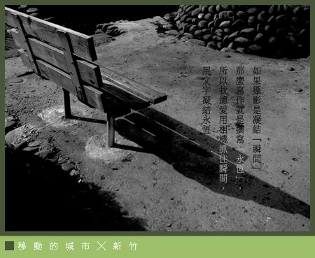 護城河06.jpg