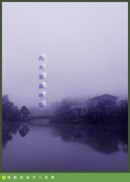 向天湖01.jpg