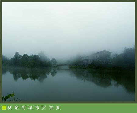 向天湖07.jpg