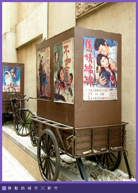 影像博物館03.jpg