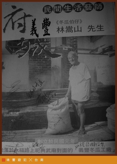 冬瓜茶02.jpg