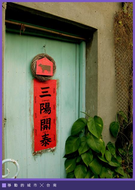 胭脂巷03.jpg