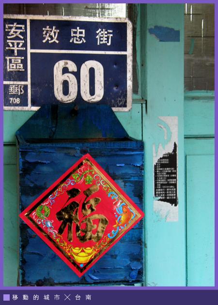 胭脂巷09.jpg