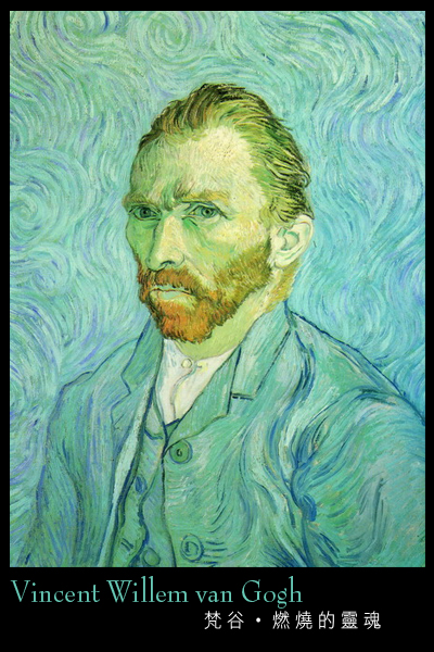 van-Gogh01.jpg