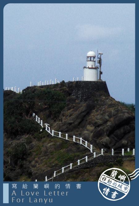 蘭嶼情書-太平洋01.jpg