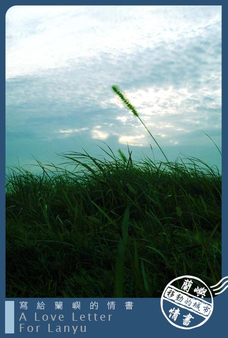 蘭嶼情書-太平洋02.jpg