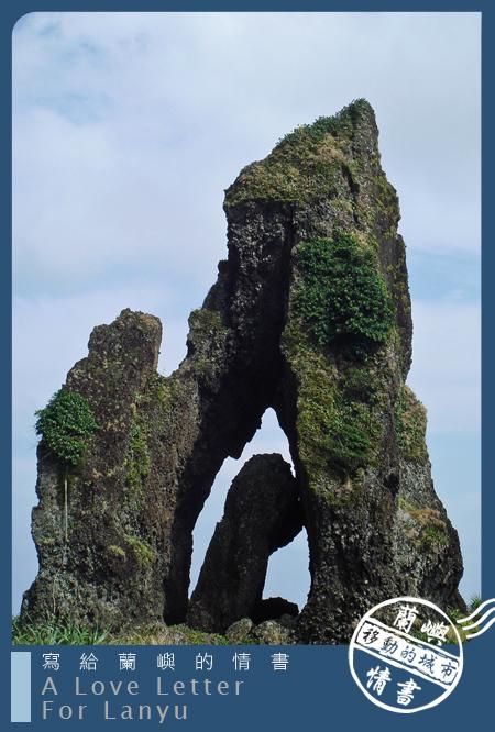 蘭嶼情書-太平洋03.jpg