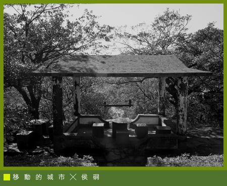 侯硐神社05.jpg