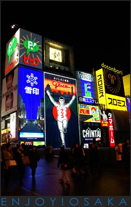 大阪-07.jpg