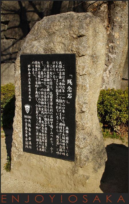 大阪城-03.jpg