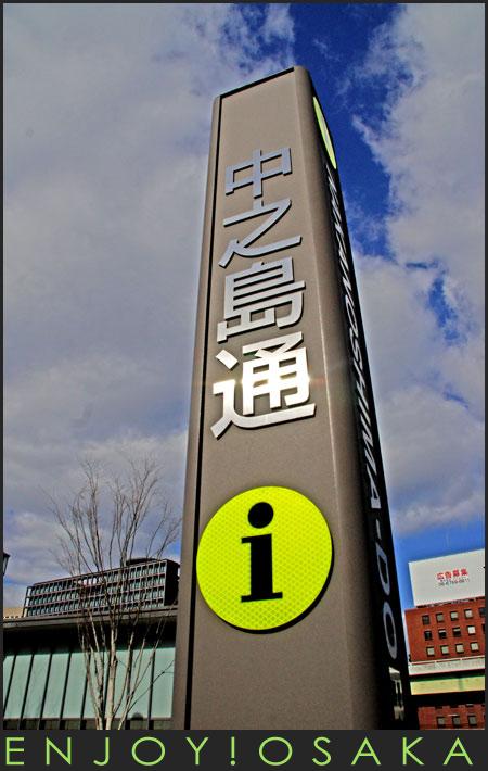 中之島-14.jpg