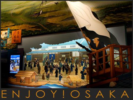 歷史博物館-08.jpg