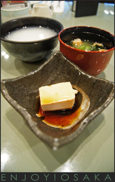 新大谷飯店-09.jpg