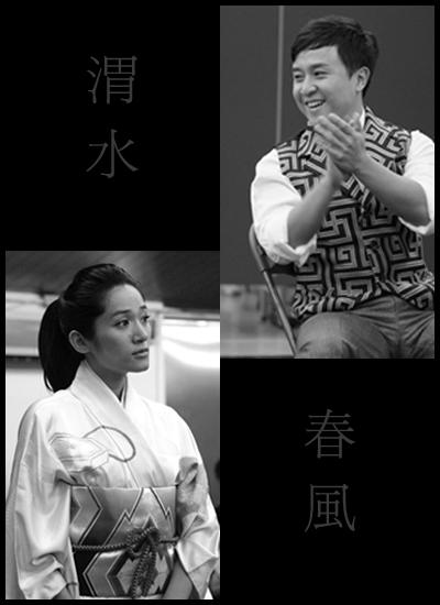 渭水春風02.jpg