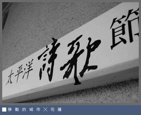 松園別館07.jpg