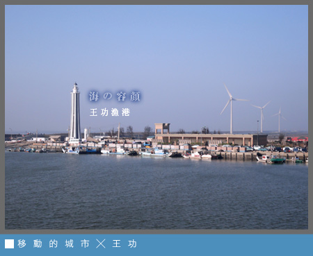 王功漁港08.jpg
