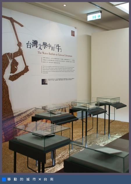 文學博物館-016.jpg