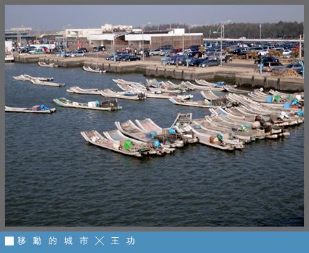 王功漁港06.jpg