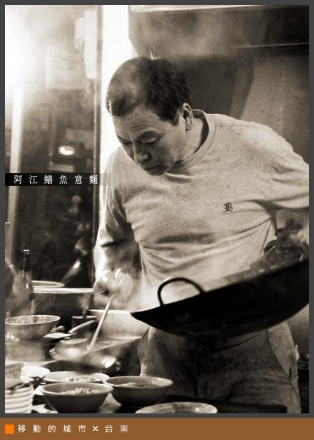 阿江鱔魚01.jpg