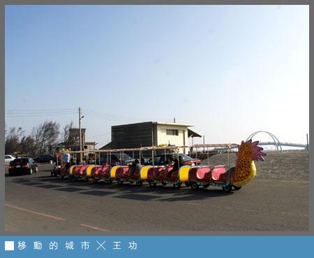 王功漁港04.jpg