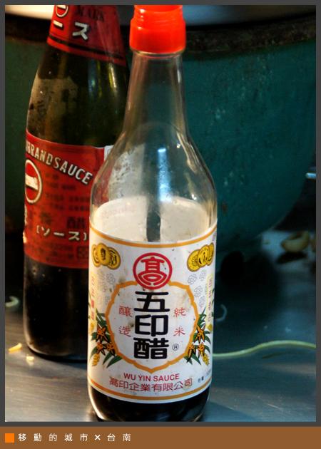 阿江鱔魚04.jpg