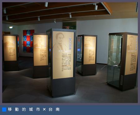 文學博物館-005.jpg