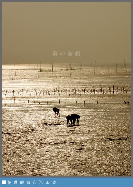 王功漁港11.jpg