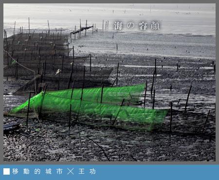 王功漁港02.jpg